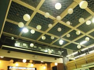 杉並科学館
