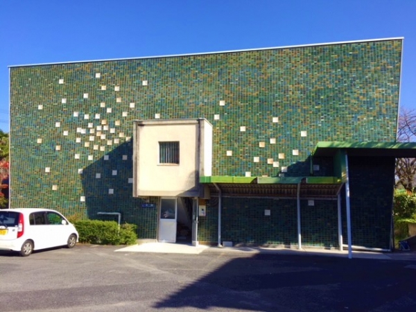 多治見市陶磁器意匠研究所