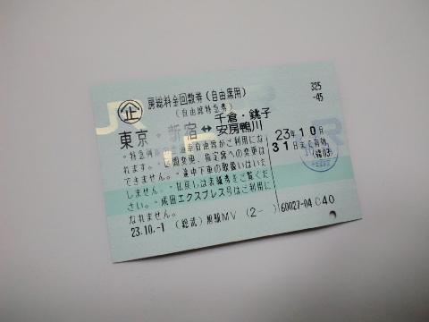moe066.jpg