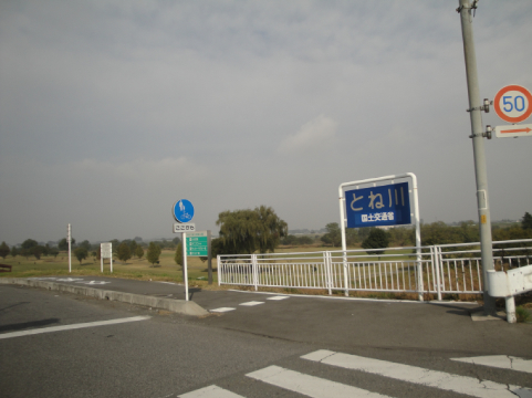 DSC09609.jpg