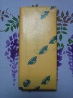 藤団子包装紙