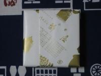 御城之口餅包装紙