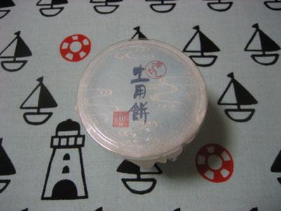 土用餅カップ