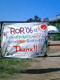 20060522_8511.JPG
