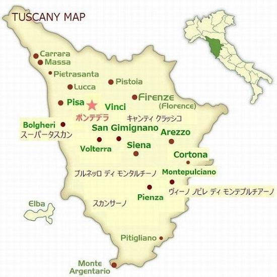 トスカーナ旅行