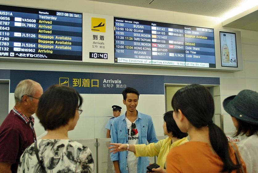 福岡空港国際線に到着