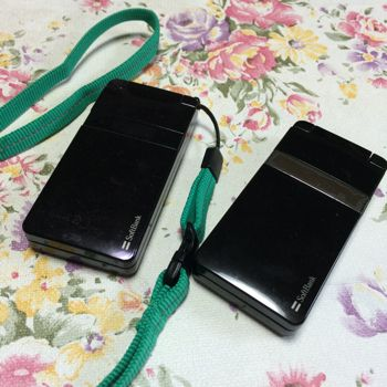 父親の携帯