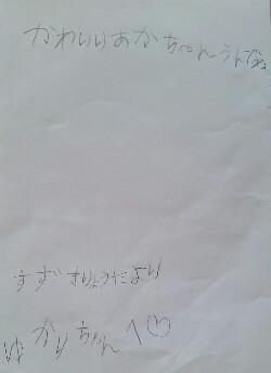 b104edfa-553c-4287-af45-c6f5f5e54637.jpg