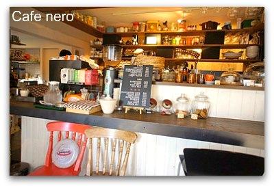 ドッグカフェ caffe nero