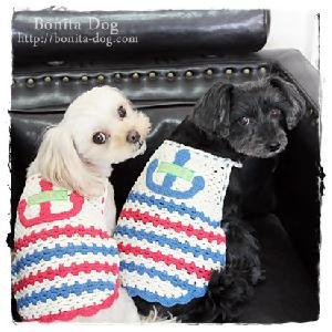 マリンタンク 犬服