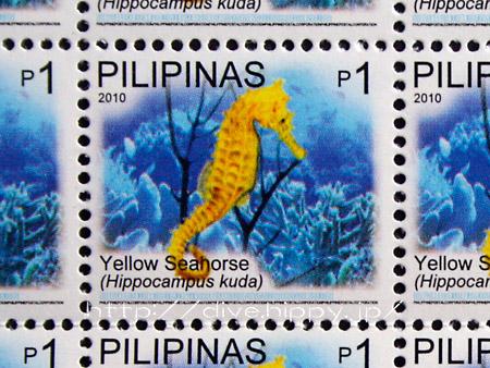 フィリピンの海洋生物の切手Yellow Seahorse<br />