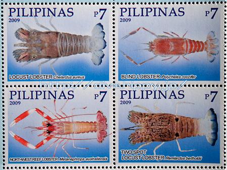 フィリピンの海洋生物の切手/ロブスター