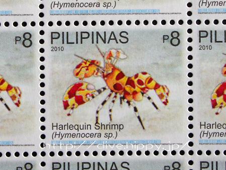フィリピンの海洋生物の切手/フリソデエビ
