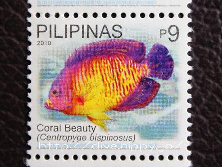 フィリピンの海洋生物の切手/ルリヤッコ