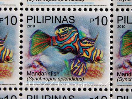 フィリピンの海洋生物の切手/ニシキテグリ