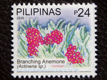 フィリピンの海洋生物の切手/イソギンチャク