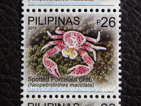 フィリピンの切手/アカホシカニダマシ