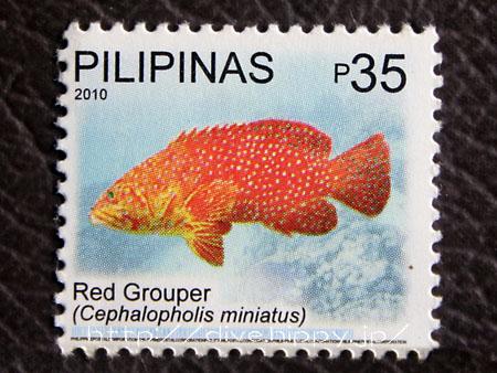 フィリピンの切手/ユカタハタ