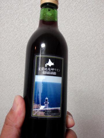 室蘭地球岬ワイン