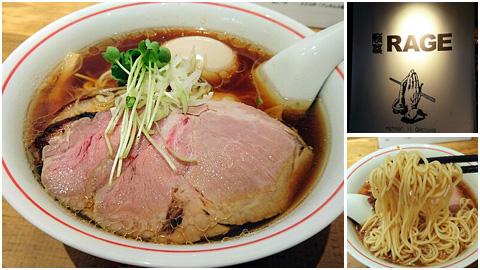 西荻窪 麺尊RAGE