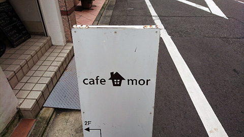 cafe mor