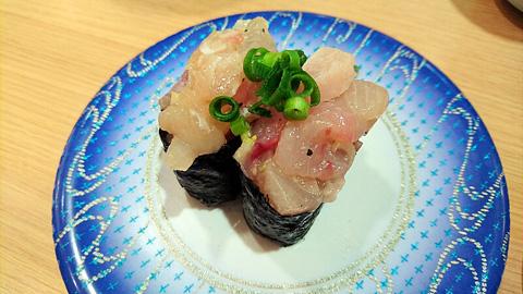 白身魚の塩ダレ