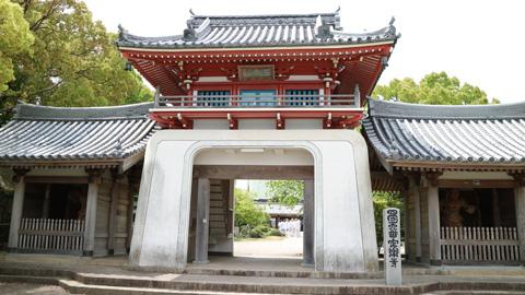 6番 安楽寺