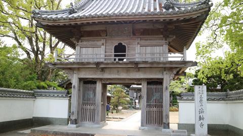 9番 法輪寺