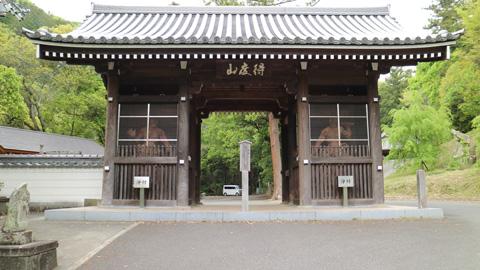 10番 切幡寺