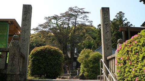 14番 常楽寺
