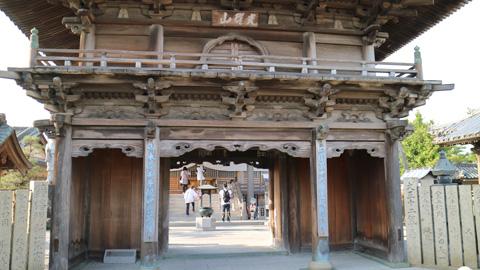 16番 観音寺