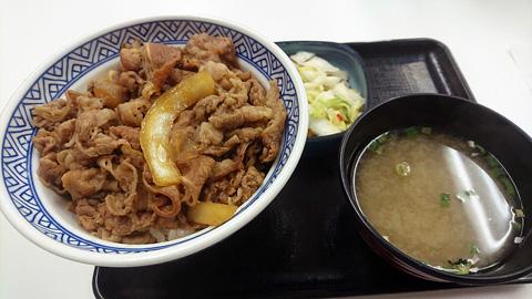 牛丼+Bセット