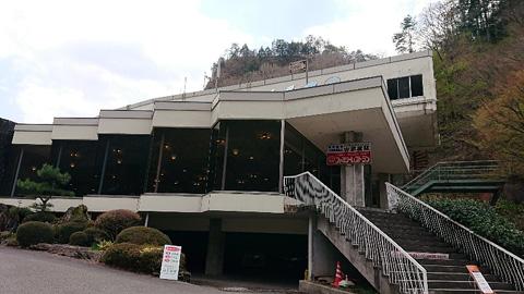 国民宿舎 古岩屋荘