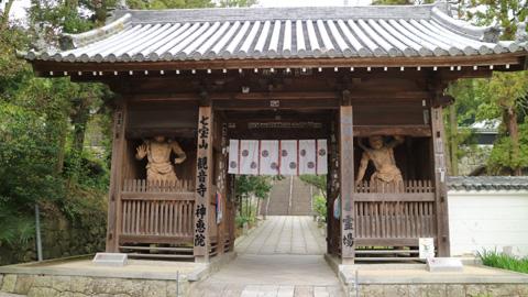 神恵院・観音寺