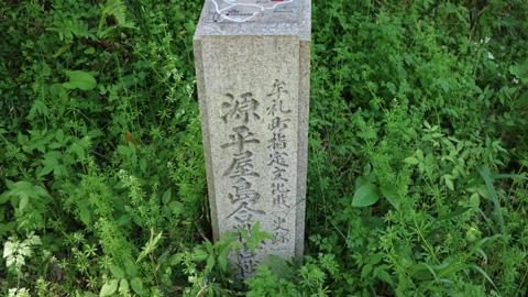 源平屋島合戦古戦場の石碑