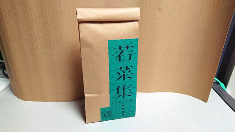 飲める文庫(島崎藤村 若菜集)