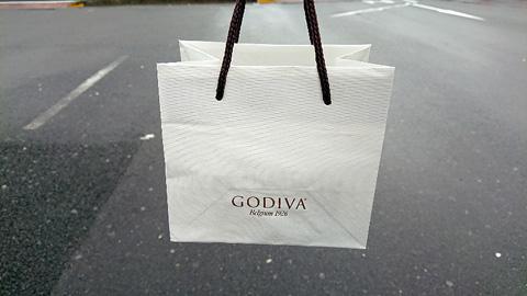GODIVAの袋
