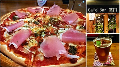 Cafe Bar 高円