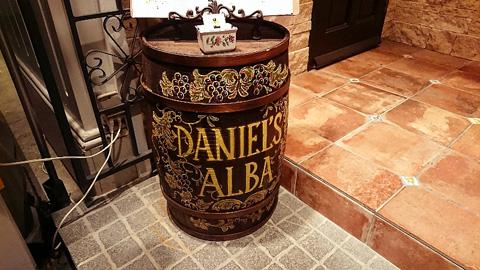 Daniels ALBA