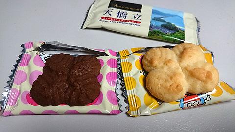 晴れの国岡山バター&チョコクッキー