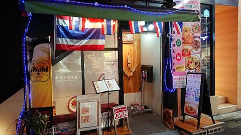 タイ料理専門店 コンケン