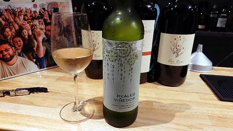 Reales Vinedos Blanco