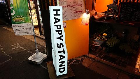 HAPPY STAND KYOTO