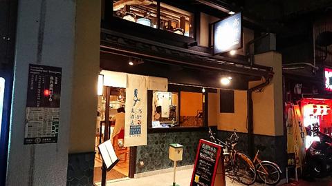 高野麦酒店 TAKANOYA
