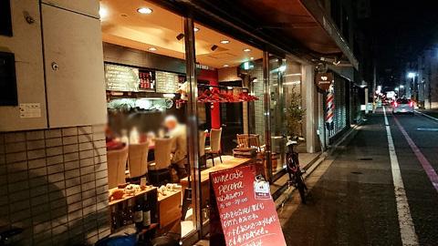 wine cafe pecora