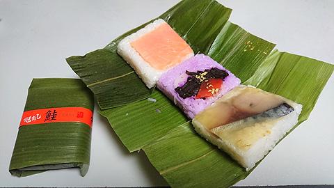 金沢笹寿司