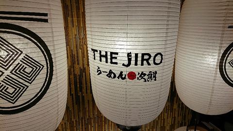 中野屋らーめん THE JIRO