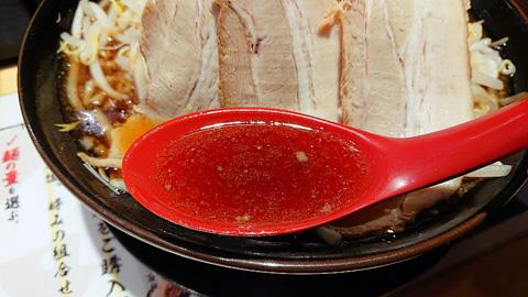 にぼしスープ