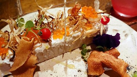 浜詰子芋のパンナコッタ