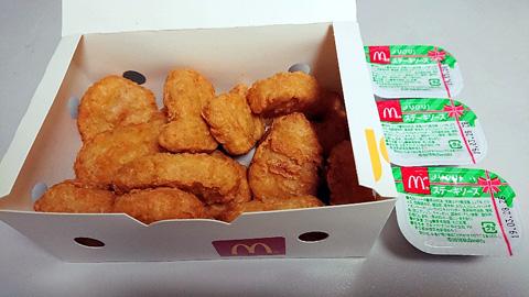 チキンマックナゲット(15ピース)